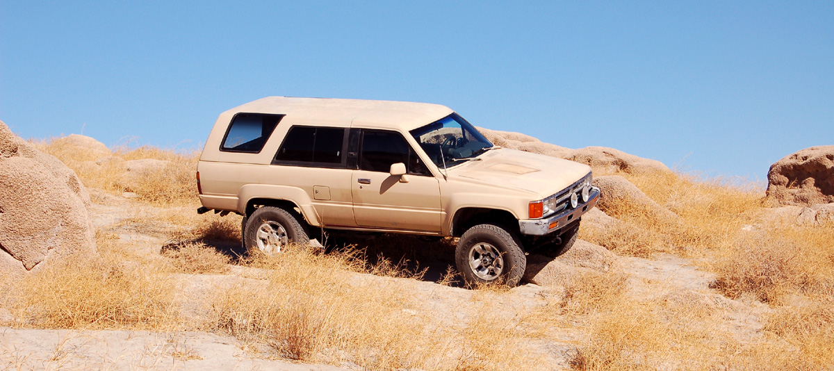 4 Runner >> 1987 Toyota 4Runner